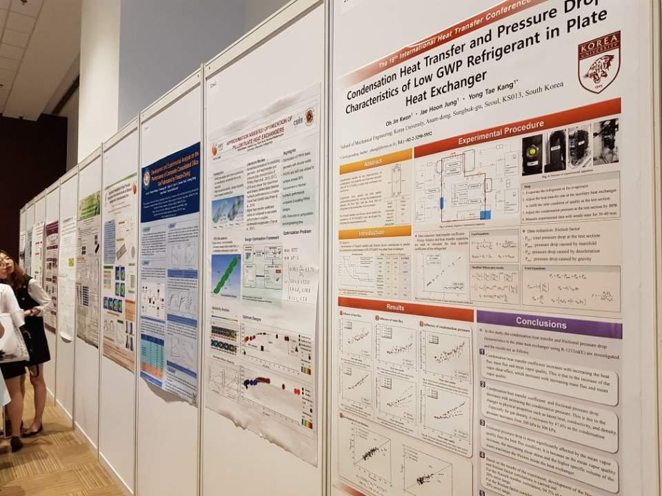 Community > Gallery > 16th International Heat Transfer Conference (IHTC)